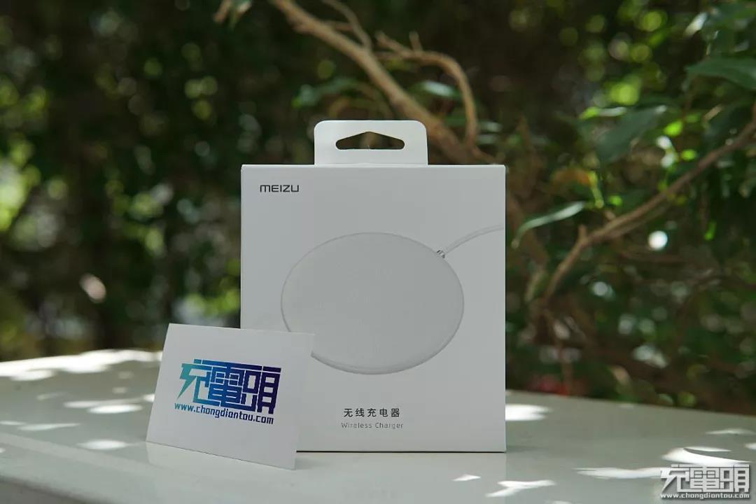 亚博_魅族无线充电器开箱图赏:99元支持三模式10W无线快充